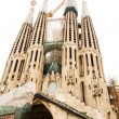 Towers of Sagrada Familia on White — Stock Photo