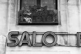 Old Slots Salon Sign — Stock Photo