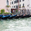 Blue Covers on Gondolas — Stock Photo