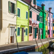 Laundry on Colorful Burano Buildings by Canal — Stock Photo