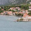 Town on Kotor Bay — Stock Photo