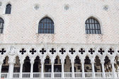 Details of Doges Palace — Stock Photo