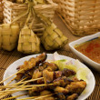 Asian Malay food — Stock Photo