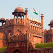 Red Fort India - Stock Photo