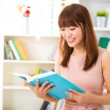Reading a book. — Stock Photo #15492227