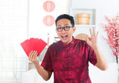 Okay hand sign Chinese — Stock Photo