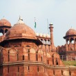 Red Fort — Stock Photo #18374791