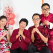 Asian family reunion at home. — ストック写真 #18374921
