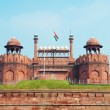 Red Fort — Stock Photo #18972679