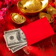 Stock Photo: Chinese new year ang pow