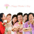 Mother's day celebration - 图库照片