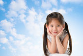 Young Asian girl with smile on her face — Stock Photo