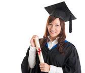 Asya üniversitesi öğrenci — Stok fotoğraf