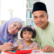 Stock Photo: Asian family drawing