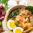 Singaporean prawn noodles — Stock Photo