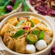 Singaporean Curry Noodle — Stock Photo