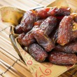 Stock Photo: Kurma