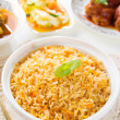 Biryani rice or briyani rice — Stock Photo