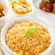 Biryani rice or briyani rice — Stock Photo #29558549