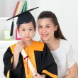 School kid graduation.  — Stock Photo