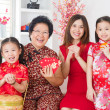 Stock Photo: Multi generations Asifamily celebrate Chinese new year