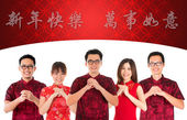 Group of Chinese people greeting — Stock Photo