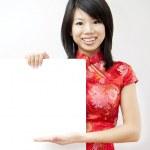 Oriental girl — Stock Photo #4460348
