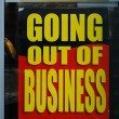 Stock Photo: Going out of business
