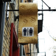 A public toilet sign concepts of restroom — ストック写真