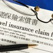 Travel insurance claim form in both English and Chinese — Stock Photo