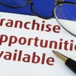 Stock Photo: Franchise opportunities concept of new business opportunities