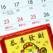 Chinese New Year marked on the calendar and a red lucky-money envelope — ストック写真