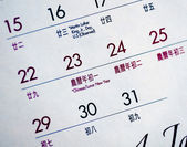 Chinese New Year marked on the calendar — Stock Photo