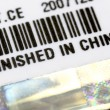 A label with Finish in China title — Lizenzfreies Foto