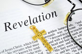 Study the Bible concept of religion and faith — Stock Photo