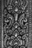 東洋の銀の模様 — ストック写真