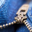 Stock Photo: Close up zipper