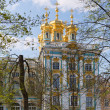 Stock Photo: Dome of RussiOrthodox church of Catherine Palace