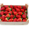 Stock Photo: Strawberries with a wooden box.