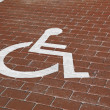 Stock Photo: Handicapped parking