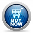 Buy now icon — Stock Photo #12945404