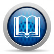 Book icon — Stock Photo #12947196