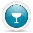 Glass icon — Stock Photo