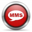 Mms icon — Stock fotografie #13770607