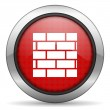 Firewall icon — Stock Photo #13770736