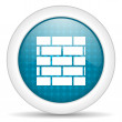 图库照片: Firewall icon