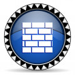 Firewall icon — Stock Photo #13886386