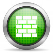 Firewall icon — Stock Photo #13945702