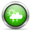 Weather icon weather icon — Stock Photo #13945817