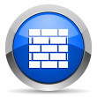 Firewall icon — Stock Photo #14712423